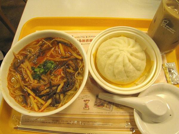 ミスド noodles 2