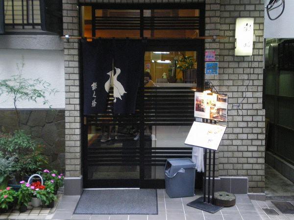 銀之塔 outside