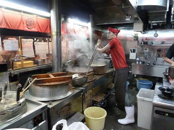 無鉄砲 soup mix