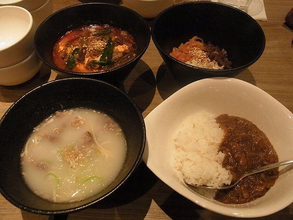 UR Rice