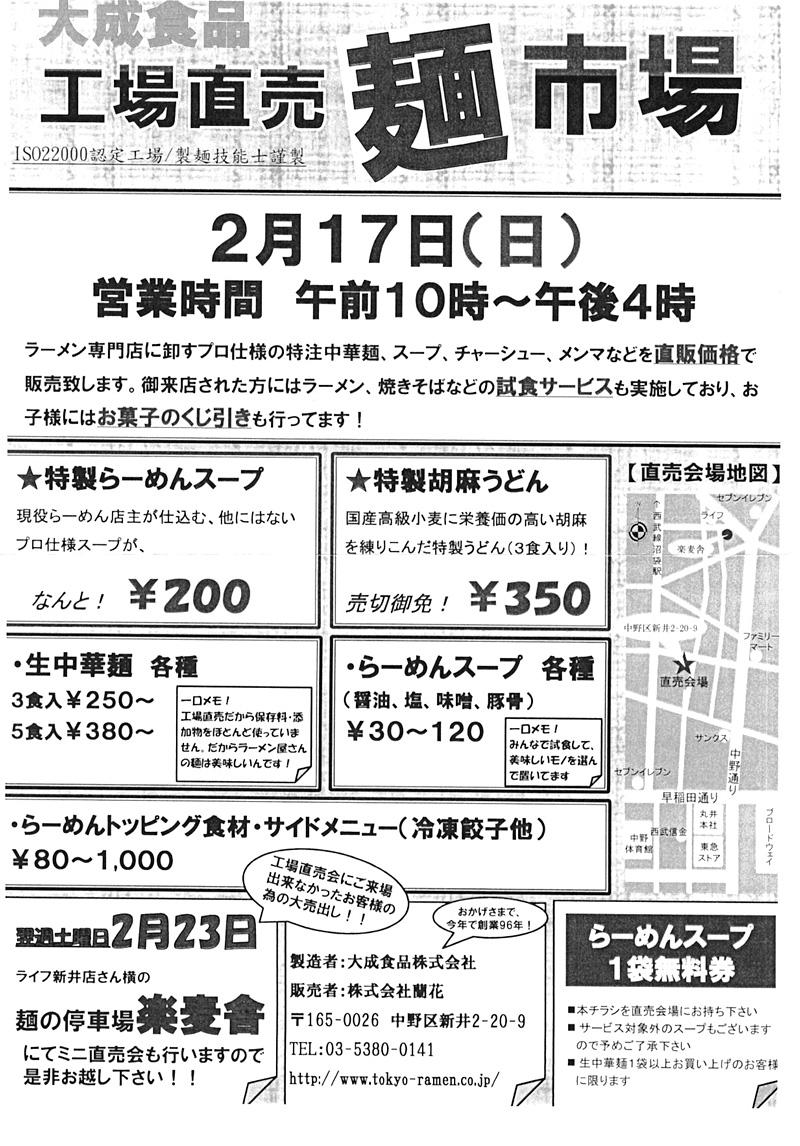 20130215_06.jpg
