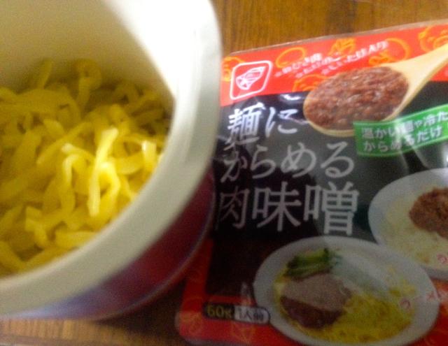 肉味噌そば弁当