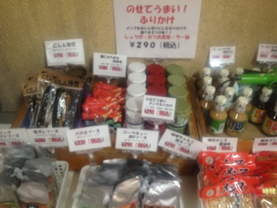 fc2blog_201212230948435cb.jpg