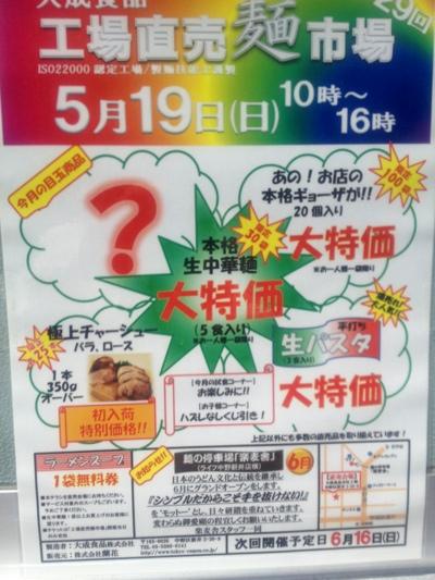 fc2blog_20130507155510d9e.jpg