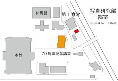 th_部室の地図