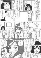 nanamikoiwazurai2.jpg