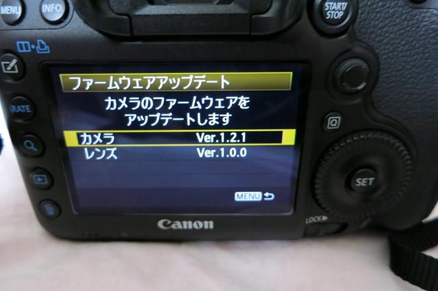 201305-5d3up4.jpg