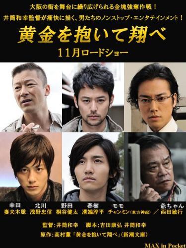 20120204_asanonaka_20.jpg