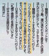 pop1-2.jpg