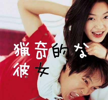 ryokiteki_02.jpg