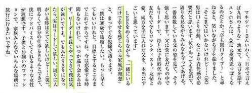 yunho-lee3.jpg