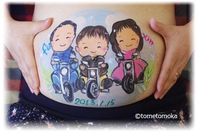 バイクに乗ってる家族の絵 ベリーペイント
