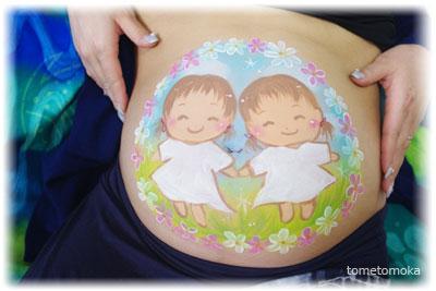 ベリーペイント  双子の赤ちゃん