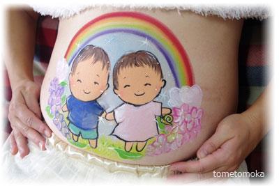 虹と赤ちゃんと男の子 ベリーペイント