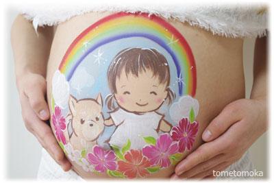 虹とワンちゃんと赤ちゃん ベリーペイント