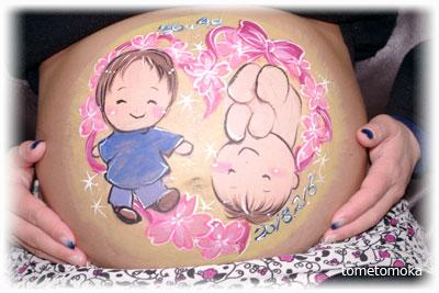 ハートの桜と赤ちゃんと男の子 ベリーペイント
