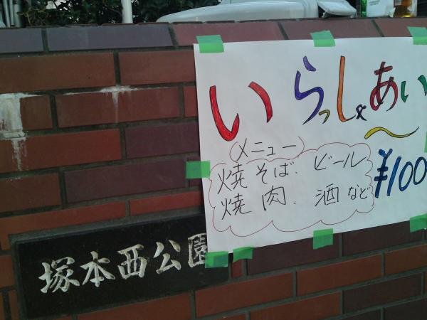 001_20100810183743.jpg