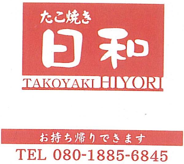 007_20110228123922.jpg