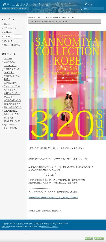 20100222Lc002.jpg