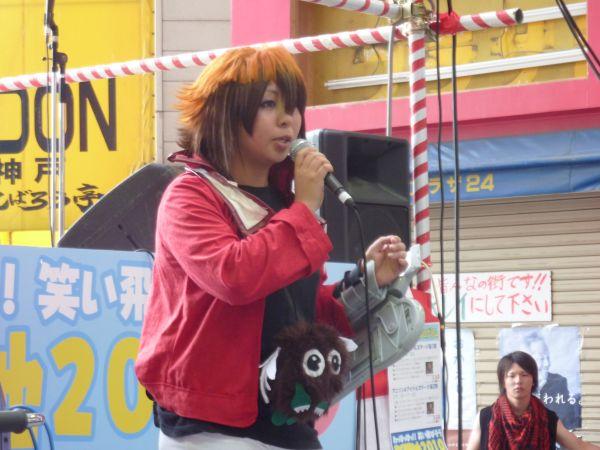 20100807La081.jpg