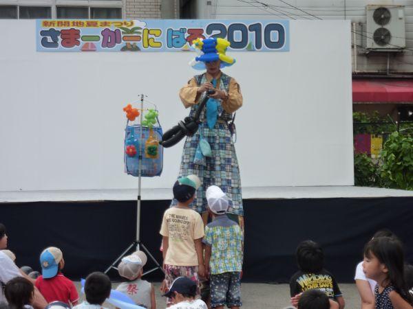 20100807La126.jpg