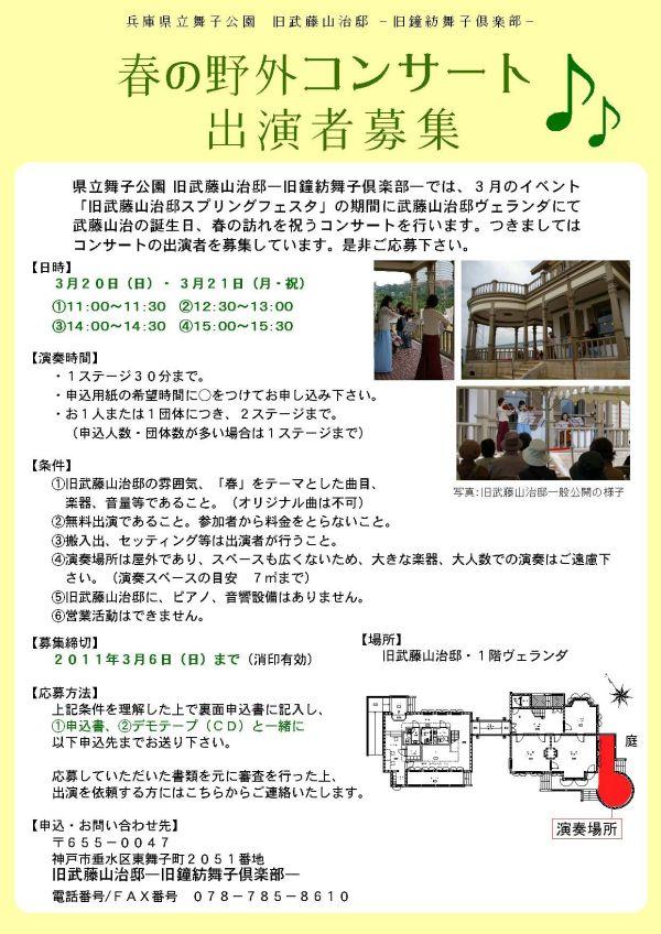 20110214Le004.jpg