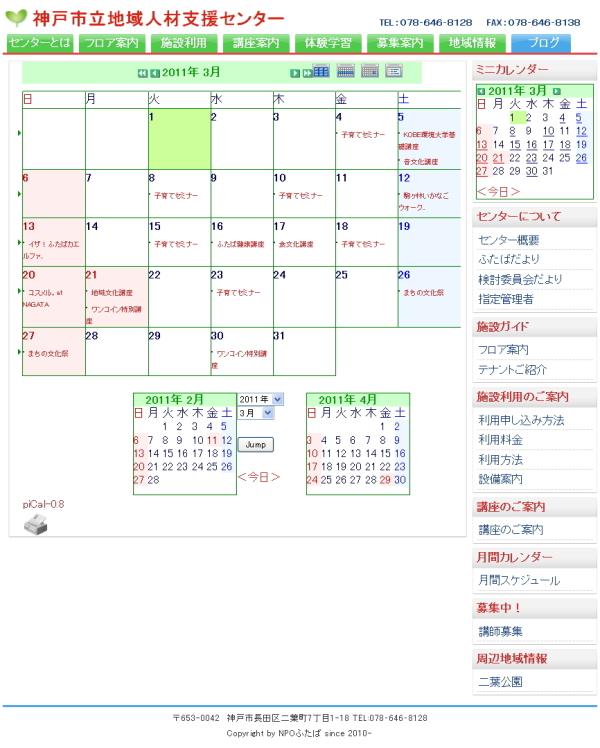 20110225La001.jpg