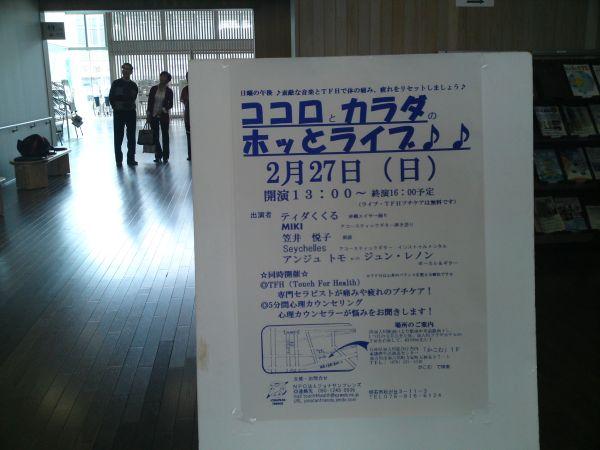 20110228La084.jpg