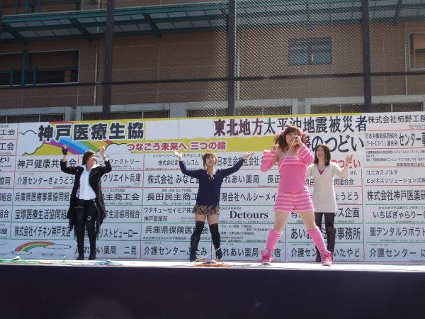 20110314Lf050.jpg