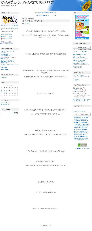 20110407La002.jpg