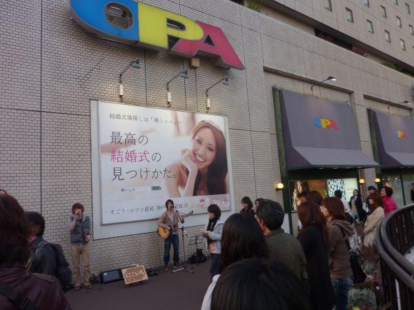 20110418La113.jpg