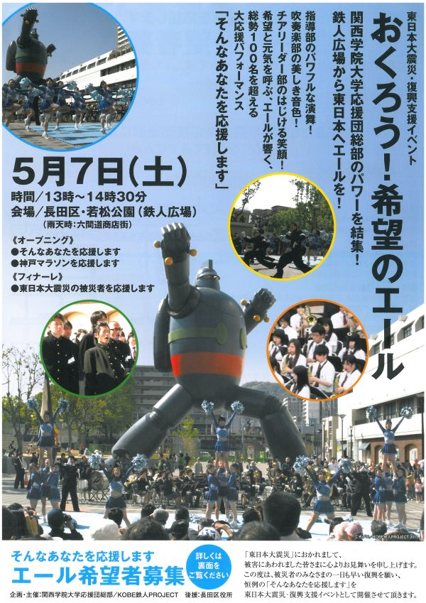 20110420La005.jpg