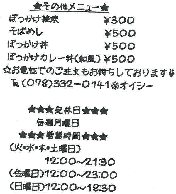 20110516Lc001.jpg