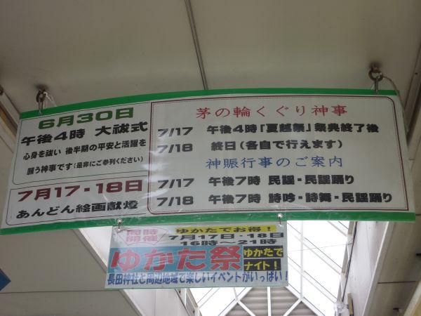 20110603La008.jpg