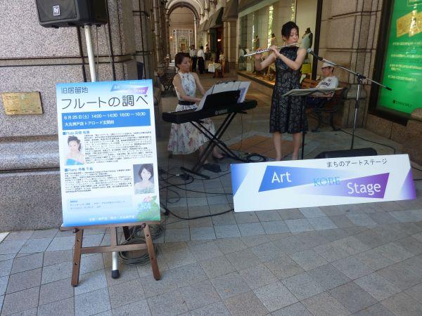 20110627Ld002.jpg