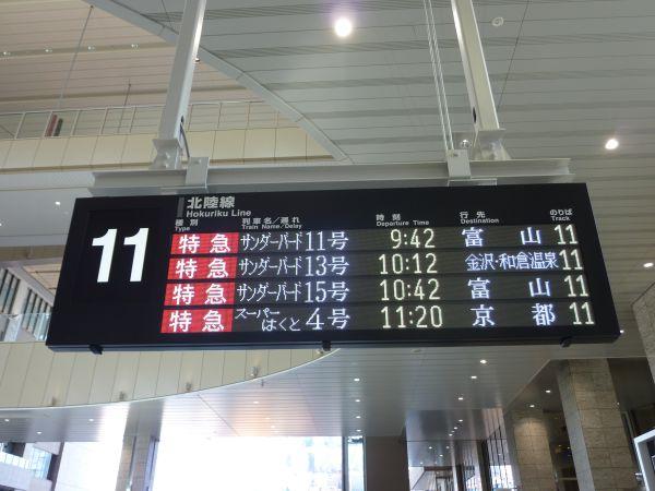 20110701Lb002.jpg