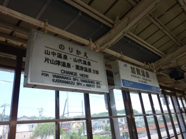 20110701Lb008.jpg