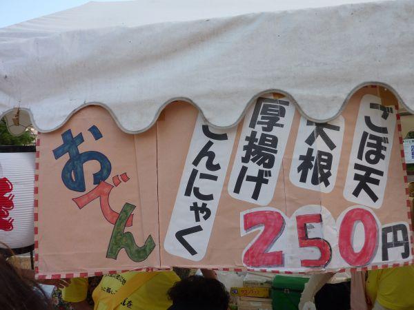 20110726La021.jpg