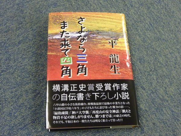20110805La222.jpg