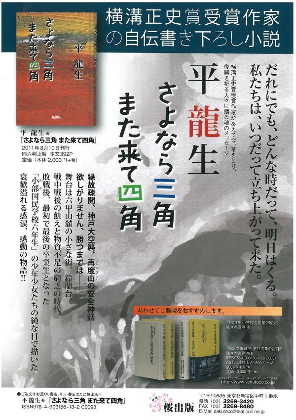 20110805La224.jpg