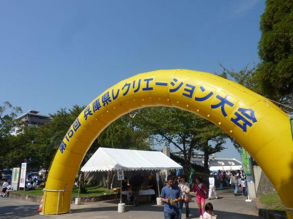 20111011Lba011.jpg