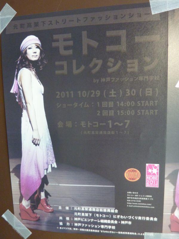 20111011Lbc033.jpg