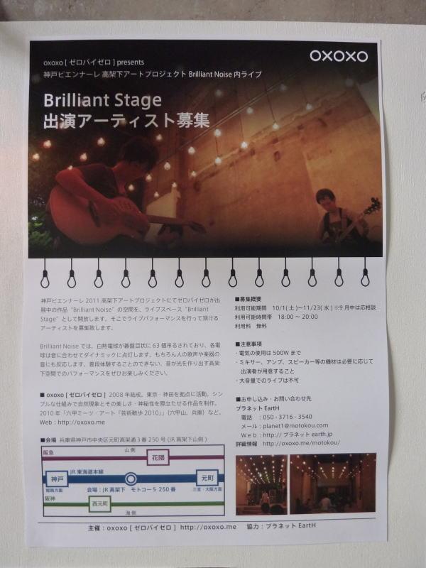 20111011Lbc046.jpg