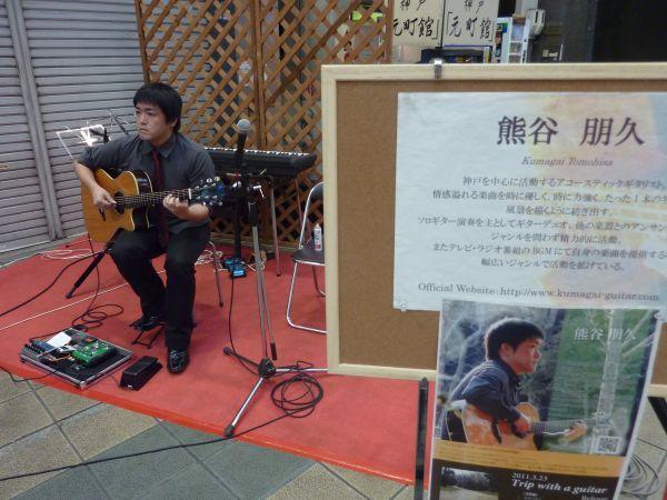 20111011Lf010.jpg