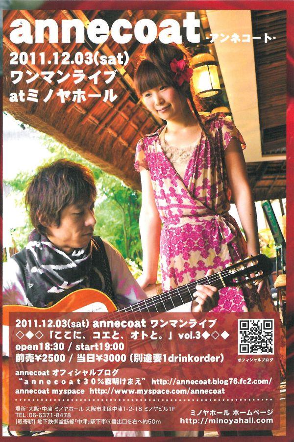 20111024Li044.jpg