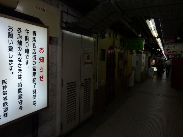 20111124La138.jpg