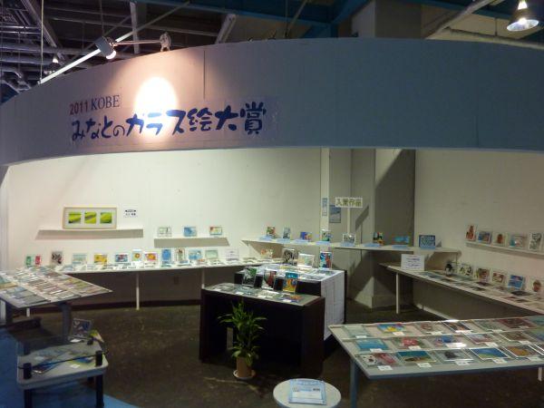 20111128Li005.jpg