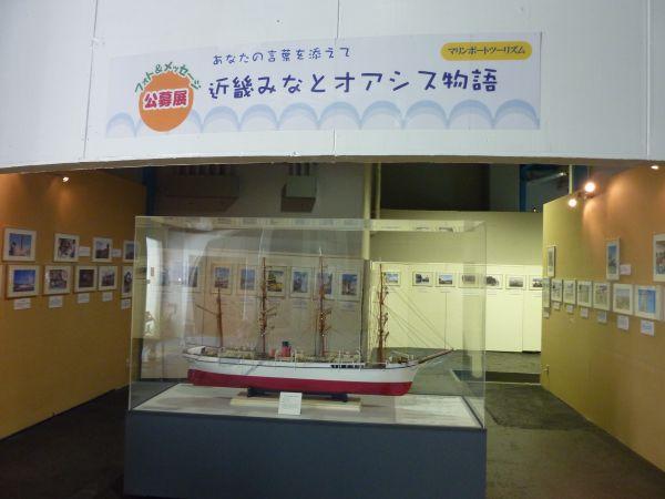 20111128Li015.jpg