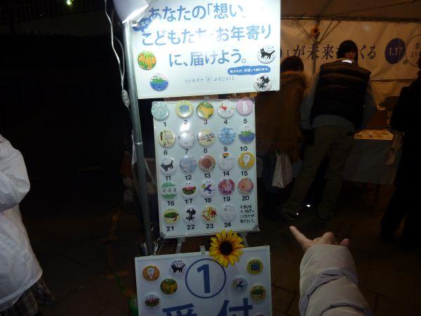 20111207La009.jpg