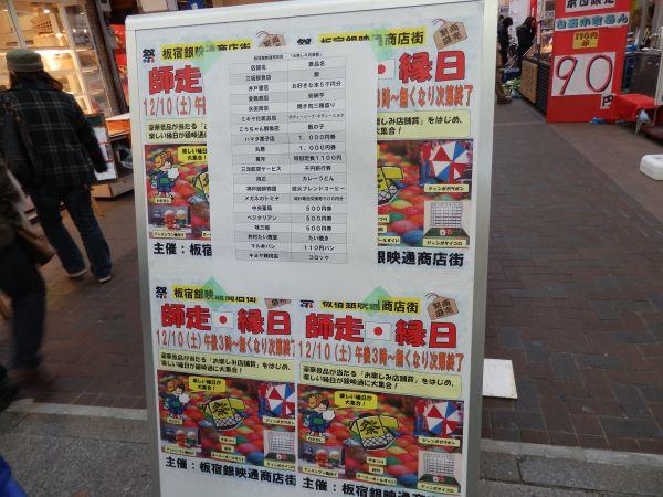 20111212La381.jpg